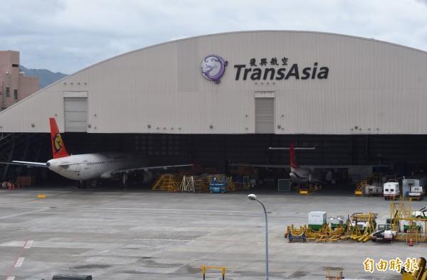民航局針對復興航空公司停飛嚴重影響公共利益,今晚決定將從重裁罰新台幣300萬元。(記者簡榮豐攝)