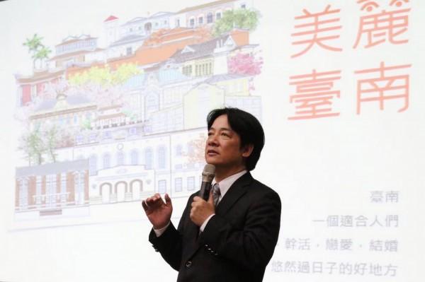 台南市長賴清德昨日赴成大演講並與學生座談。(擷取自賴清德臉書)