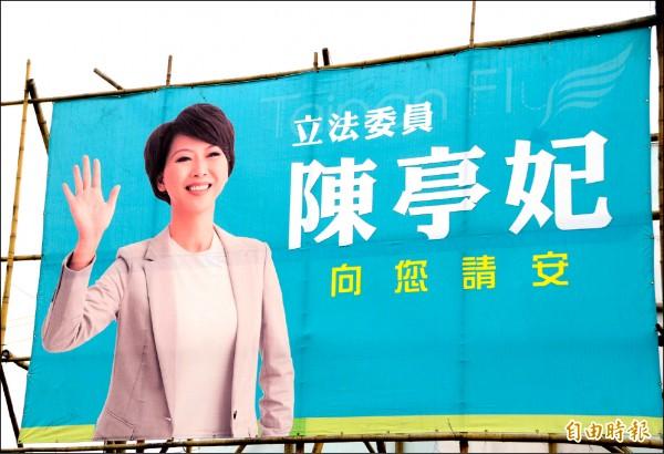 陳亭妃的看板照片,被認為與港星蔡少芬「撞臉」。(記者吳俊鋒攝)