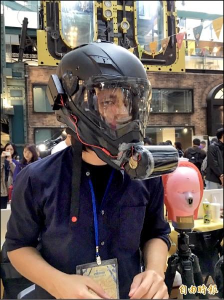 「機車騎士空氣濾淨裝置」兼顧安全帽外部空氣過濾,以及內部舒適度,昨獲得「最佳創客創意」獎。(記者楊綿傑攝)
