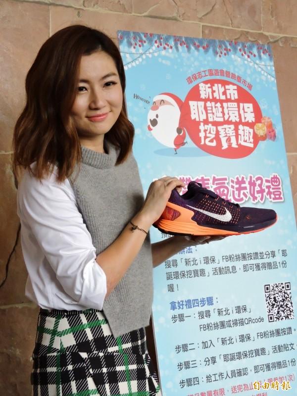 Selina捐出參加舊金山馬拉松的「戰鞋」。(記者賴筱桐攝)