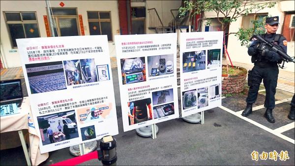 台北市警局昨天舉行「毒品查緝中心」揭牌儀式,並展示查緝毒品案的成果。 (記者王冠仁攝)