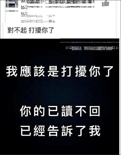 洪男在臉書分享相片物語,疑似在表達自己被拒絕的心情。 (取自臉書,記者林孟婷翻攝)