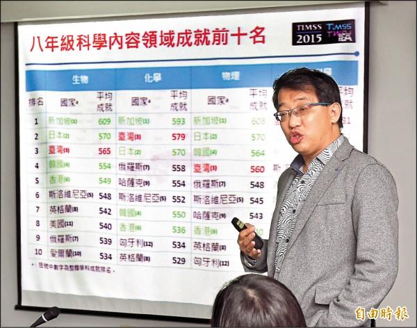 台師大科學教育中心主任張俊彥。(記者廖振輝攝)