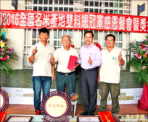 冠軍米農民陳格俊(右一)、李有盛(左一)與洪壯健(左二),捐贈比賽獎金給香田國小。(記者陳冠備攝)