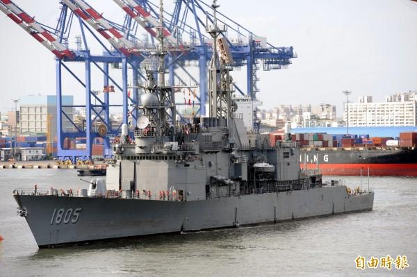 圖為我國海軍紀德級飛彈驅逐艦、編號1805「馬公艦」。(資料照,記者張忠義攝)