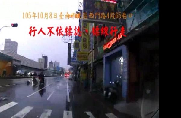 南市五分局警方彙整轄區行人違規過馬路遭車撞的驚悚畫面製成交安短片、宣導遵守交通規則的重要性。(記者王俊忠翻攝)