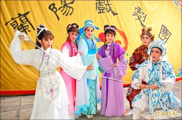 全國唯一公立歌仔戲團蘭陽戲劇團,向文化部爭取升格國立劇團。(記者游明金攝)