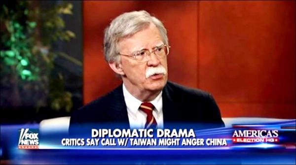 前美國駐聯合國大使波頓指出,美國總統有權決定和誰接觸,北京當局無權置喙。(取自FOXNEWS)