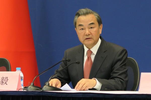 中國大陸外交部長王毅(中央社)