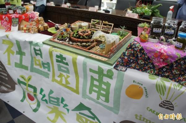 台北市政府週末將在花博舉辦社區園圃同樂會,展示田園城市推動2年來的成果。(記者黃建豪攝)