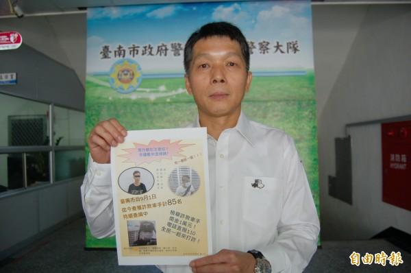 台南市刑大大隊長黃建榮展示警方反詐宣傳單,提醒民眾防詐,甚至注意可疑車手有機會領破案獎金1萬元。(記者楊金城攝)