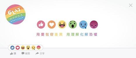 林佳龍稍早換上臉書封面照片。(圖擷取自林佳龍臉書)