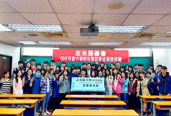 志光慈善會頒今年大學獎助學金,全國有兩百位大學生受惠。(記者王俊忠翻攝)