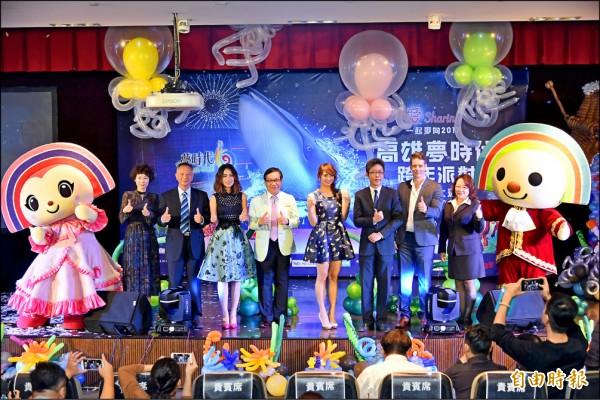 統一夢時代昨公布跨年「派對」內容。(記者張忠義攝)