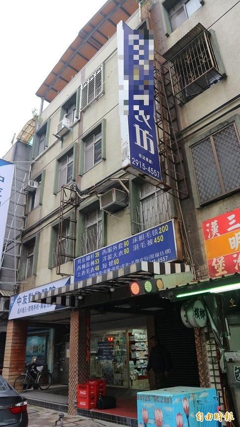 蒲女開設的洗衣店以4天未營業。(記者陳薏云攝)