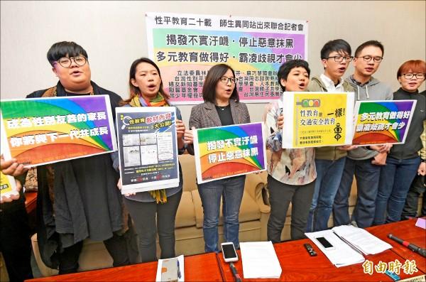 立委李麗芬(左三)昨與民團提出「推動友善校園計畫」,應納入多元性別議題等多項訴求。(記者張嘉明攝)
