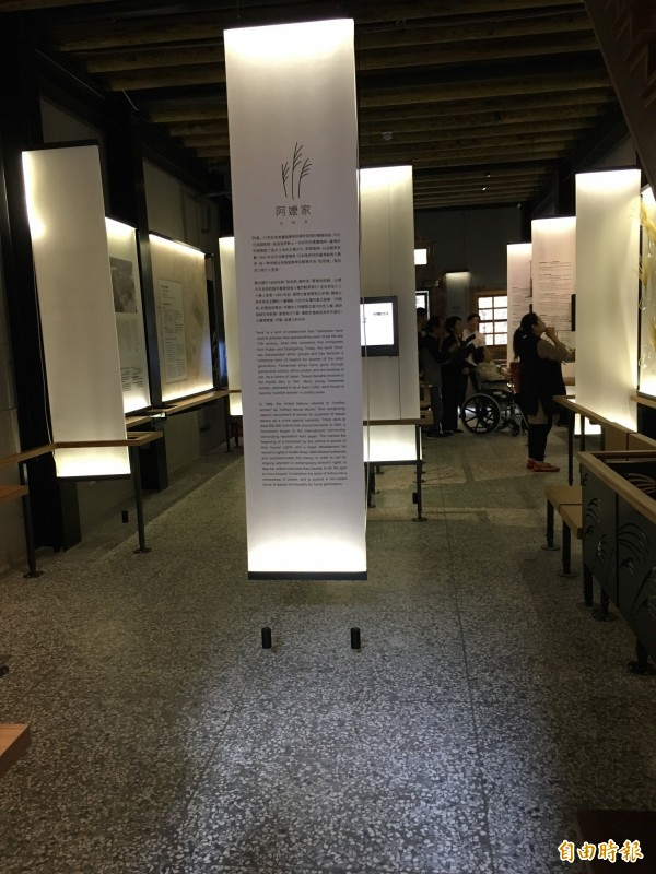 「阿嬤家—和平女性人權館」館內展區。(記者聶瑋齡攝)