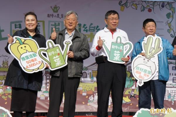 台北市前市長黃大洲(圖左二)到場力挺現任市長柯文哲的田園城市政策。(記者黃建豪攝)