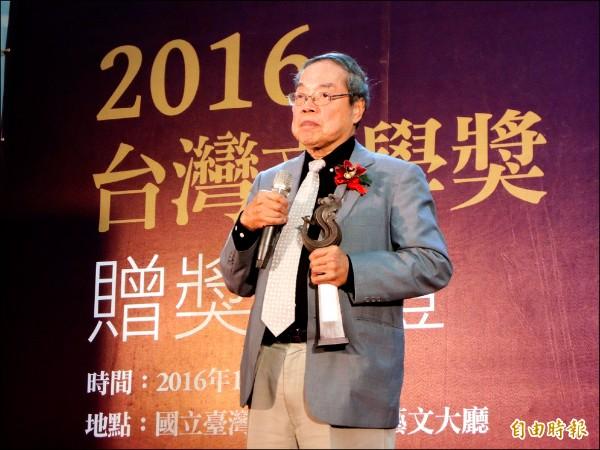 陳芳明獲圖書類散文金典獎。(記者洪瑞琴攝)