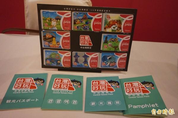 中台灣好玩卡相中中國自由行旅客市場,11月起已在淘寶網販售。(記者歐素美攝)