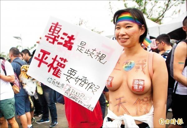 台南市某國中女代課老師,日前上街頭挺同,以敏感部位只貼「恐同違憲」貼紙的半裸造型示人。(資料照,記者張忠義攝)