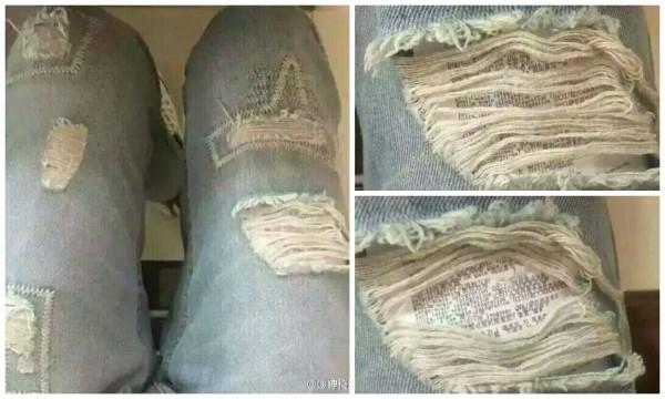 學生將小抄藏在破洞的牛仔褲裡。(圖擷自Dcard)