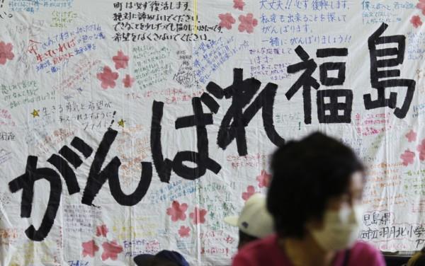 日本傳出避難他地的福島學生遭到霸凌,被同學罵「細菌」、「福島縣民是奴隸」等語。(美聯社)
