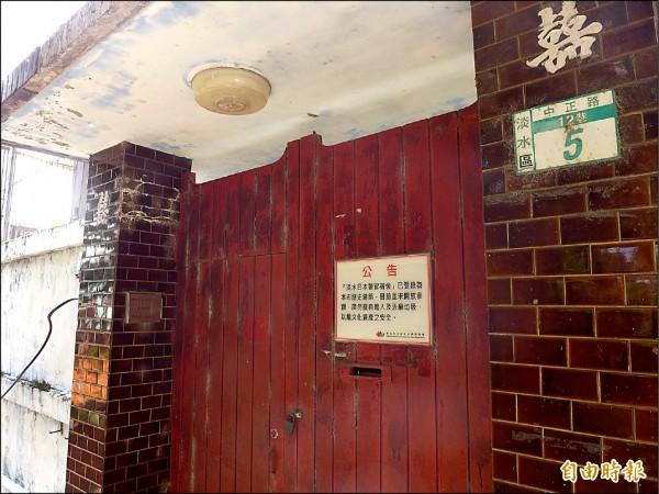 歷史建築淡水日本警官宿舍尚待修復。(記者李雅雯攝)