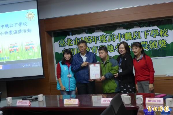 「小小神農在我家」決賽頒獎活動,高職組的台北啟智學校獲選第一。(記者聶瑋齡攝)