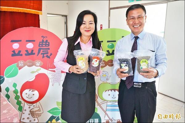 安定區農會鼓勵在地農友栽種國產雜糧,並推出「豆豆農」品牌行銷。(記者林孟婷攝)