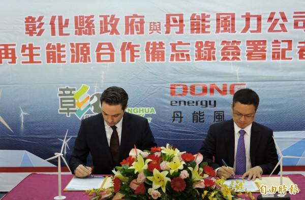 彰化縣長魏明谷(右)與丹能風力公司亞太區總經理暨台灣分公司董事長柏森文(左)簽訂合作備忘錄,積極開發彰化的離岸風電。(記者林良哲攝)