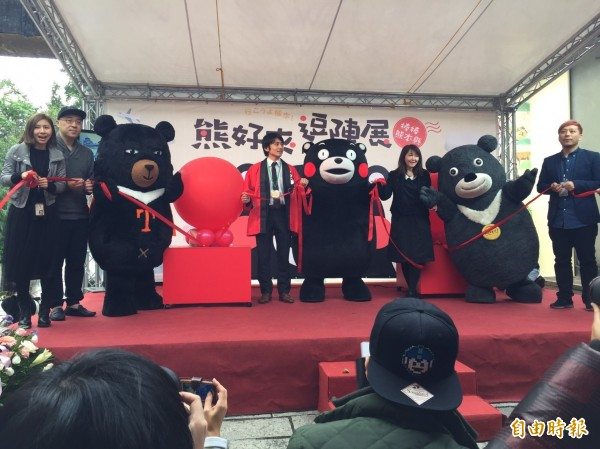 明起至明年3月12日期間,在松山文創園區舉辦「棒棒熊本縣 熊好來逗陣」特展。(記者沈佩瑤攝)