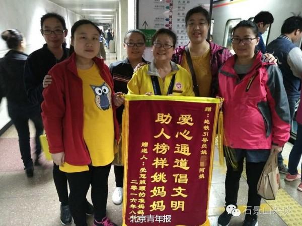 姚建敏是在2012年9月間到蘋果園站擔任引導人員,她因為時常提醒其他乘客要禮讓孕婦,並主動為準媽媽提供各種協助,獲得不少讚賞。(圖擷自微博)