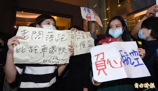 圖為復興航空員工上月聚集在總公司抗議,要求董事長林明昇出來面對。(資料照,記者劉信德攝)