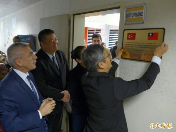 外交部捐助土耳其學校兩間電腦教室掛牌。(慈濟基金會提供)