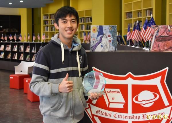 明道中學高三學生黃業棠,順利獲得史丹佛大學入學許可,表現相當優異。(記者陳建志翻攝)