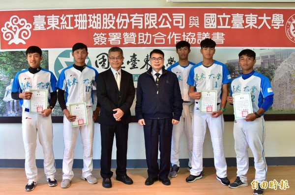 台東大學棒球隊獲綺麗珊瑚公司贊助棒球運動,今簽署合作協議書。(記者黃明堂攝)