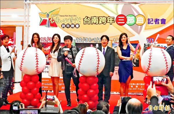 台南跨年晚會今年以棒球為主題,晚會由綜藝天王胡瓜主持。 (記者蔡文居攝)