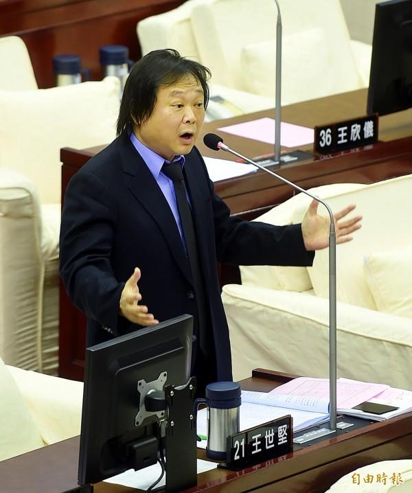 民進黨台北市議員王世堅。(資料照,記者方賓照攝)