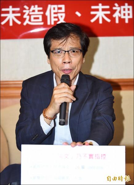 遭質疑論文造假的台大教授郭明良昨日舉行記者會,針對論文風波造成衝擊向學術界道歉,並提出澄清。 (記者劉信德攝)
