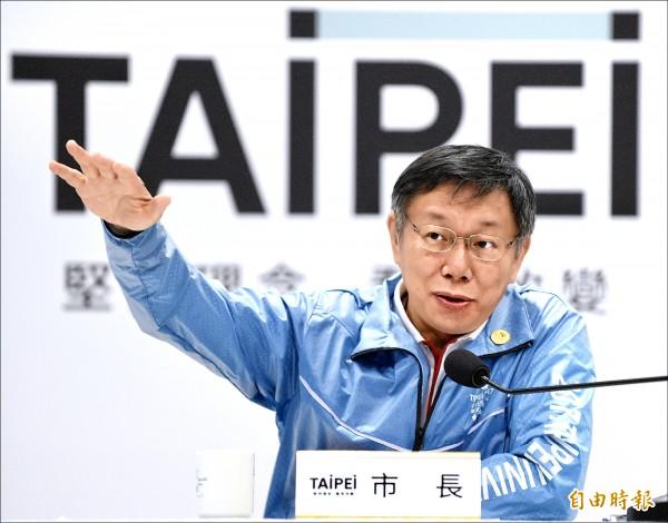 台北市長柯文哲昨舉行就職兩週年記者會,對於被爆喬入黨一事,柯直指市議員王世堅說謊造謠。(記者陳志曲攝)