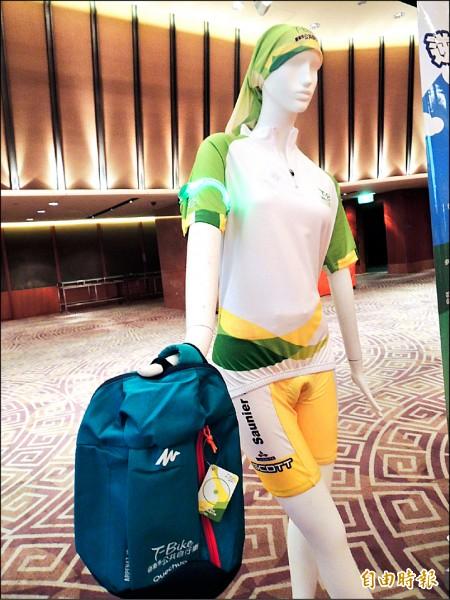 台南T-BIKE專屬紀念品,為宣傳加分。 (記者洪瑞琴攝)