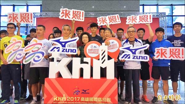 第八屆高雄MIZUNO國際馬拉松賽將於明年二月十二日開跑。(記者洪定宏攝)