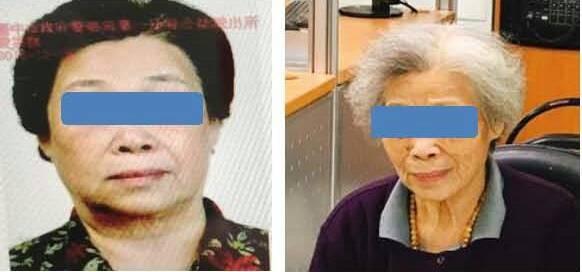這兩張照片是同一人,員警怎麼看都不像,老太太本人一看就說「這就是伊啦」。(記者楊政郡攝)