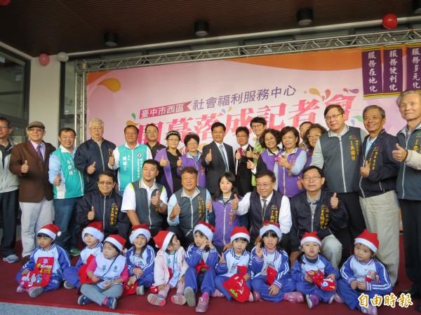 中市社會局的西區社會福利服務中心今天啟用。(記者蘇金鳳攝)