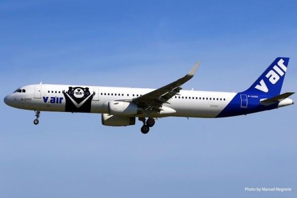 違規將行動電源託運行李,飛安會:一年約15萬件。今年5月7日,威航這架空中巴士A321-200,航班編號ZV 252,因乘客攜帶的行動電源自燃折返,創下國內首例。(威航提供)