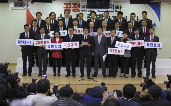 新世界黨29名「反朴派」議員今日在國會召開記者會,宣布正式退黨,另組「改革保守新黨」。(美聯社)