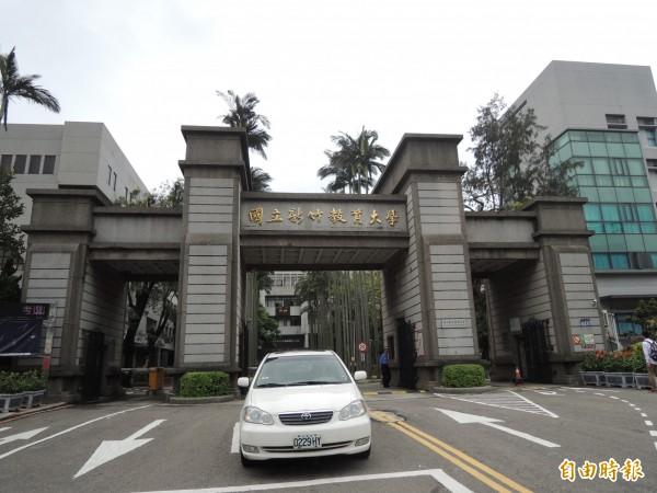 清華大學與新竹教育大學今年已通過合併案,竹教大正式併入清大,成為「清華大學南大校區」。(資料照,記者洪美秀攝)