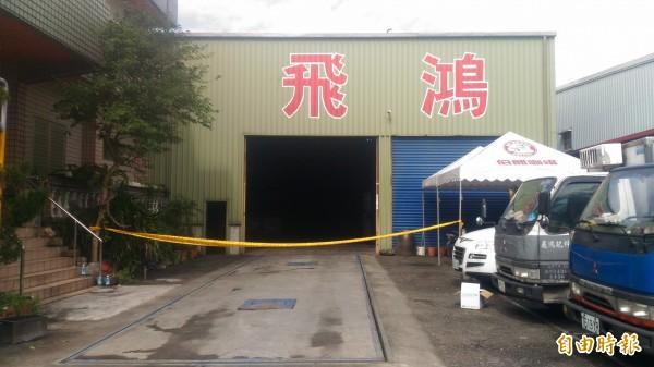 發生工安意外的飛鴻肥料公司。(記者江志雄攝)